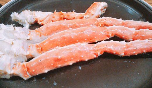 北海道天塩町のふるさと納税 たらばがに ホタテ いくらが美味
