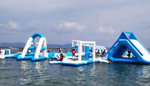 皆生温泉マリンアスレチック-海皆 KAI・KAI- 楽しい海上アスレチック 鳥取県