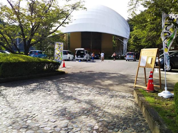 吉野公園駐車場