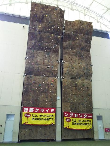 吉野川クライミングセンターボルダリング