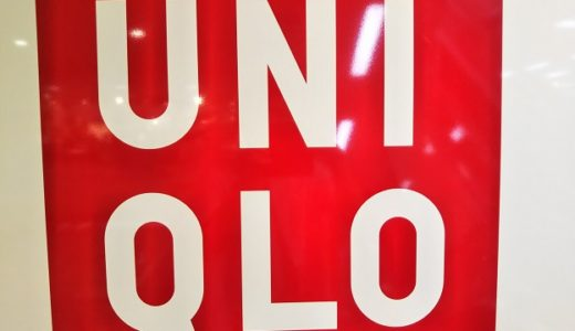 ユニクロUQ ゆめタウン高松店四国最大級が2019年9月NEWオープン予定