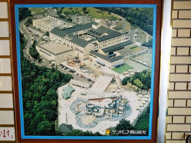 サントピア岡山総社 全体図