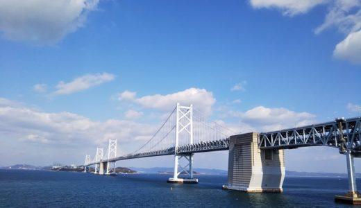 香川県に移住しよう UJIターンターンのメリットや補助金 地域おこし協力隊員