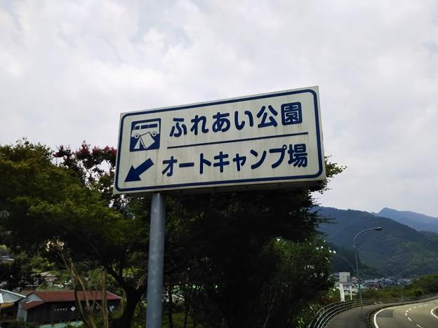 ふれあい公園キャンプ場1