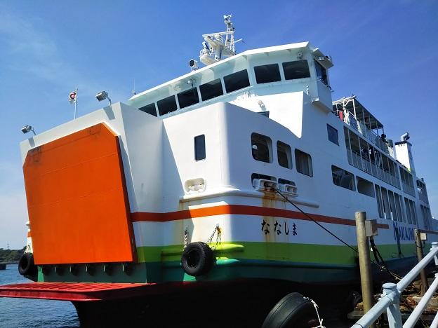 中島汽船フェリー高浜港
