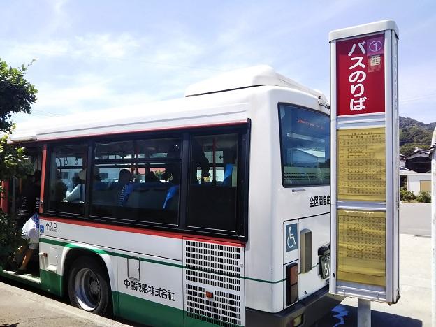 中島 バス