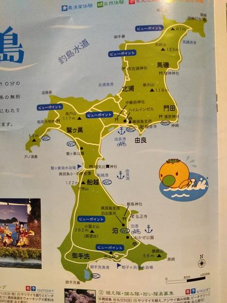 興居島ごごしま