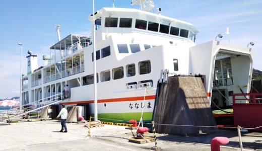 中島汽船東線西線のフェリーと高速船で松山市高浜港や三津浜から大浦や神浦へ