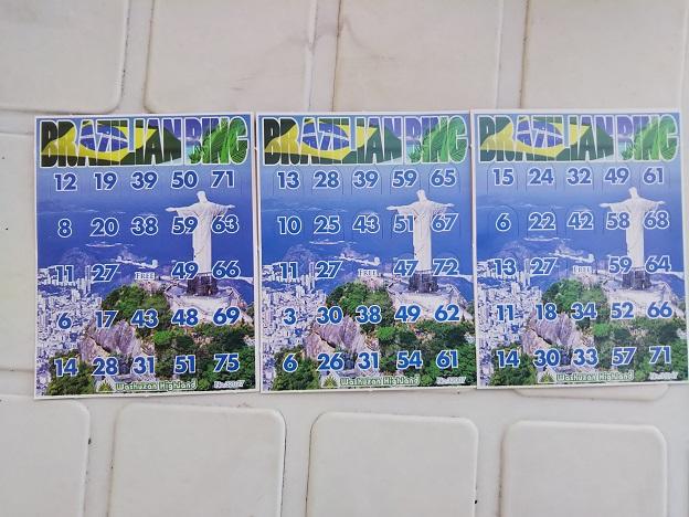 鷲羽山ハイランド ビンゴカード