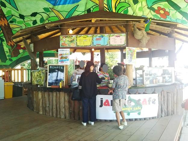 鷲羽山ハイランド ジャングルカフェ