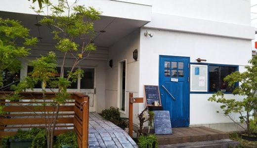 洋食cafe Ailey(アイリー)宇多津町にインスタ映えおしゃれcafeオープン