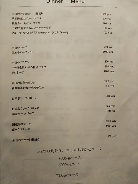 cafeアイリー メニュー1