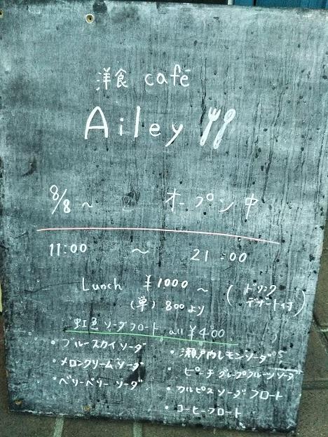 cafeアイリー 黒板