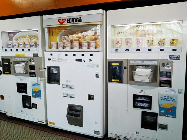 イヨテツプール 自動販売機2
