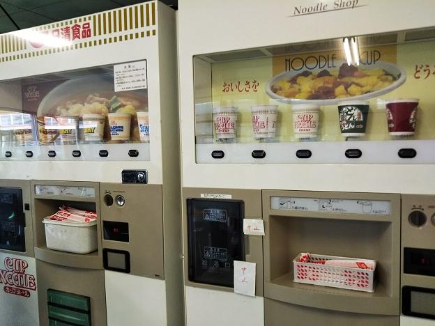 イヨテツプール 軽食コーーなー自販機