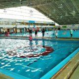 イヨテツスポーツセンター プール