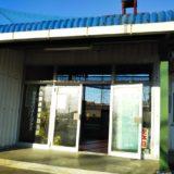 観音寺バッティング・オートテニスセンター