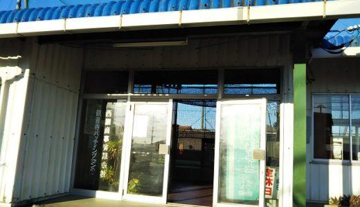 観音寺バッティング・オートテニスセンター 観音寺市