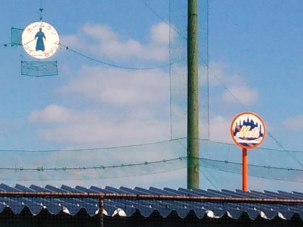 ホームランボードと Metsボード