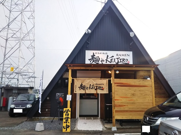 麺やKEIJIRO 外観