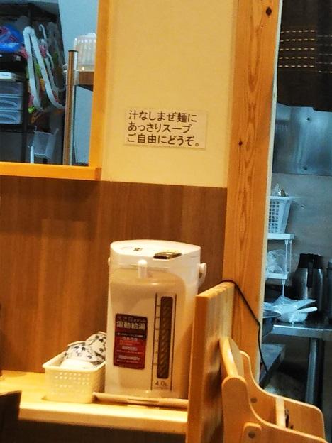 麺やKEIJIRO スープ