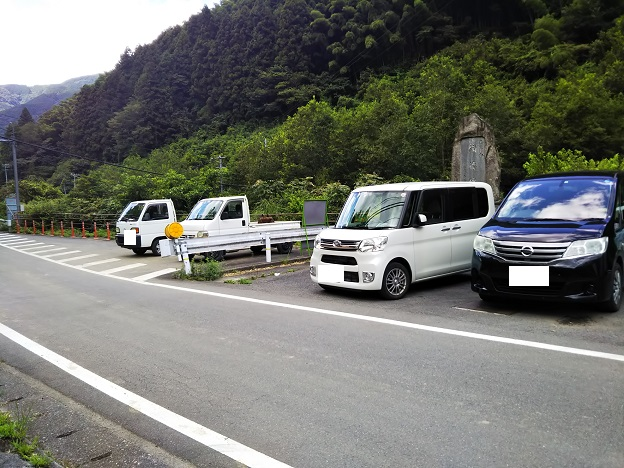 鞍瀬川 駐車場