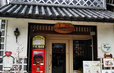 レストラン&喫茶 N's 食彩 Swan(スワン) 倉敷美観地区の老舗レストラン