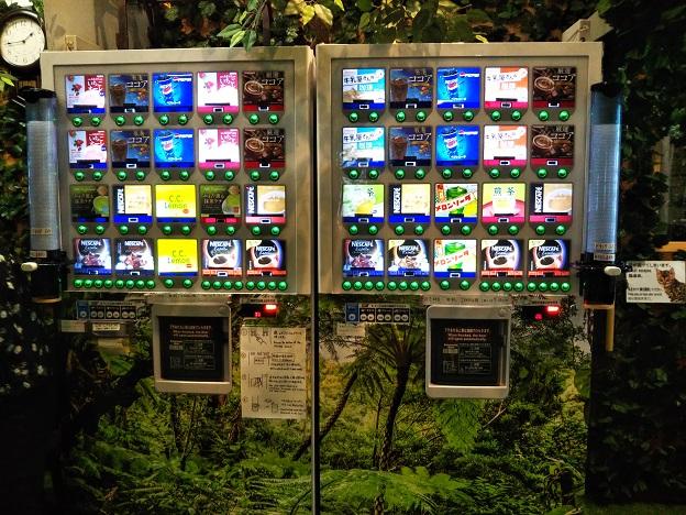 ヒョウ猫の森 自動販売機