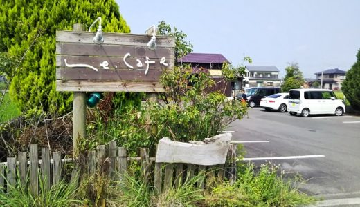 Le Cafe(ルゥカフェ)丸亀市郡家町のモーニングとランチが出来るカフェ