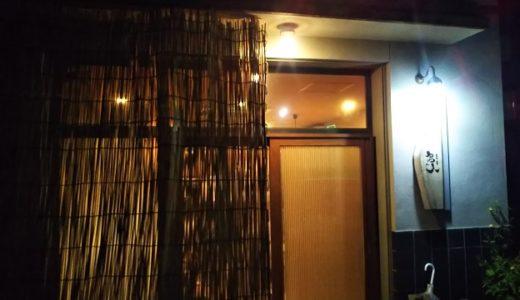 島ん人 丸亀市の美味しい割烹料理店