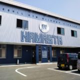ベースボールジム ハマスタ BASEBALL GYM HAMASTA