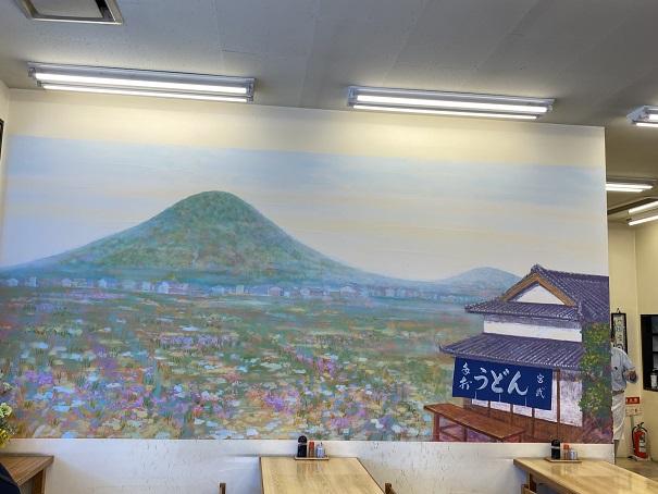 元祖宮武うどん壁画