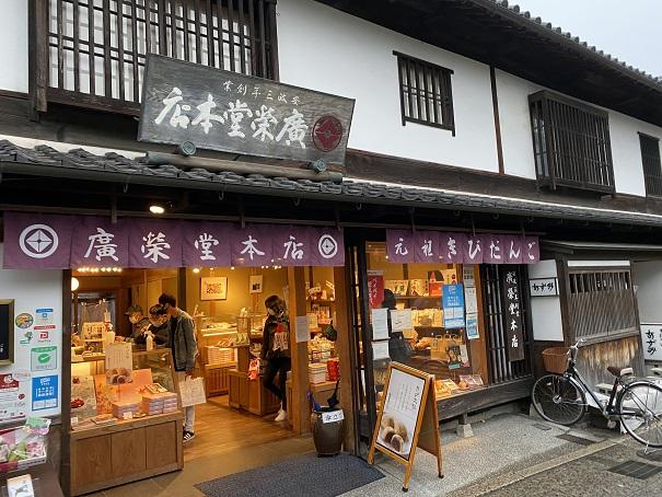 倉敷美観地区ショッピング