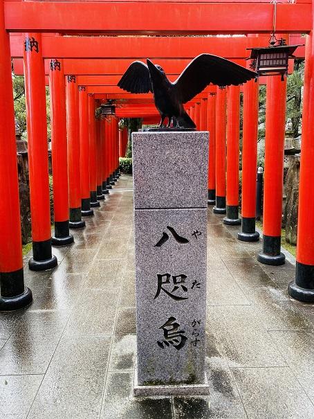 八咫烏田村神社