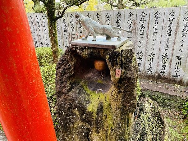トラの音鳴田村神社
