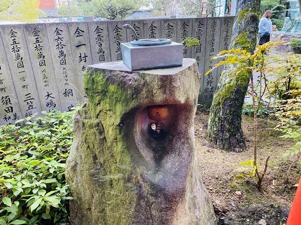 巳の音鳴田村神社