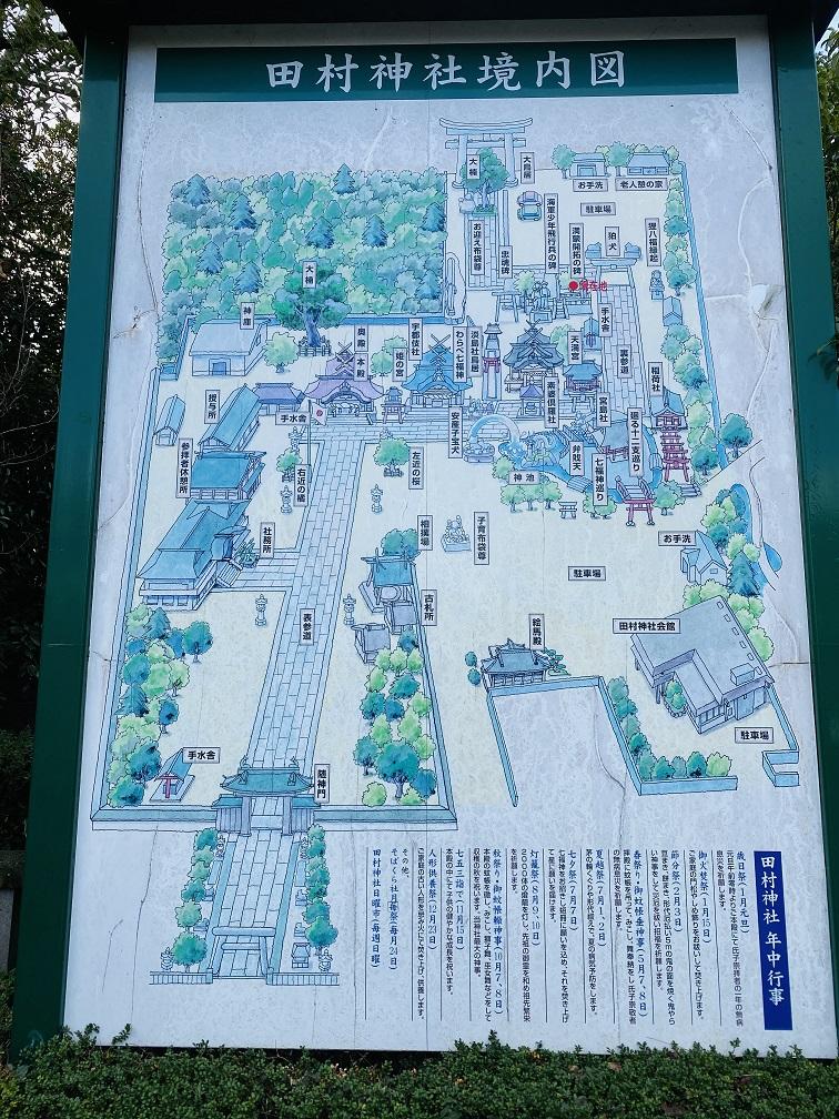 田村神社境内案内図