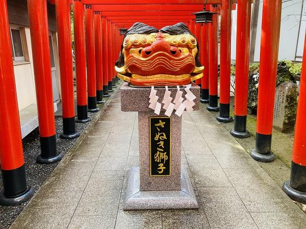さぬき獅子田村神社