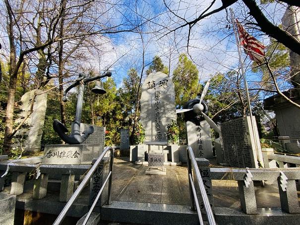海軍少年飛行兵の碑田村神社