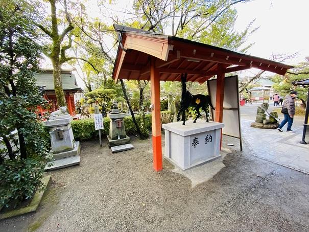 奉納 神馬田村神社