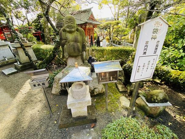 衣食満足・家内円満の布袋神田村神社