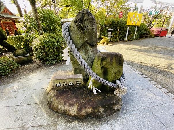 はらみ石田村神社