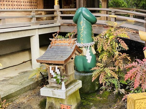 一宮のあわしまさん田村神社