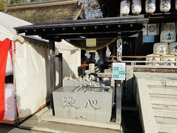 田村神社本殿手水舎