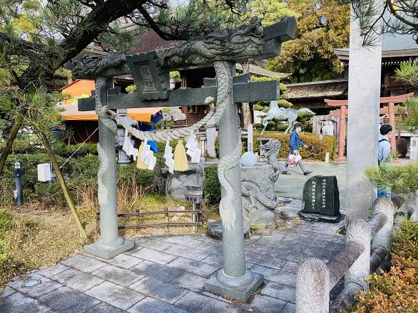 龍神田村神社