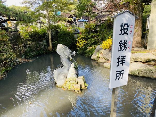 龍の投銭拝所田村神社