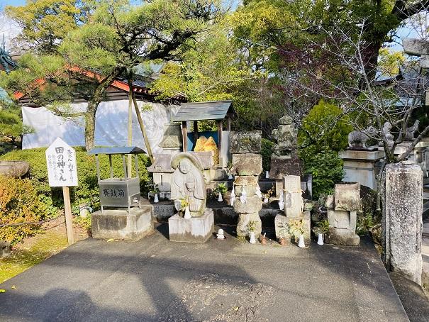 田の神さん田村神社