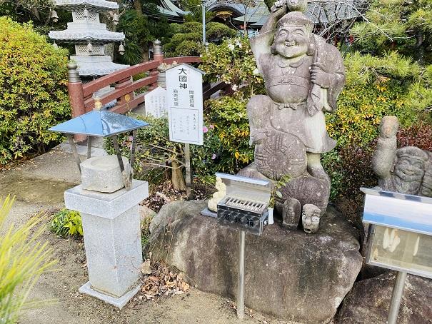 大国神田村神社