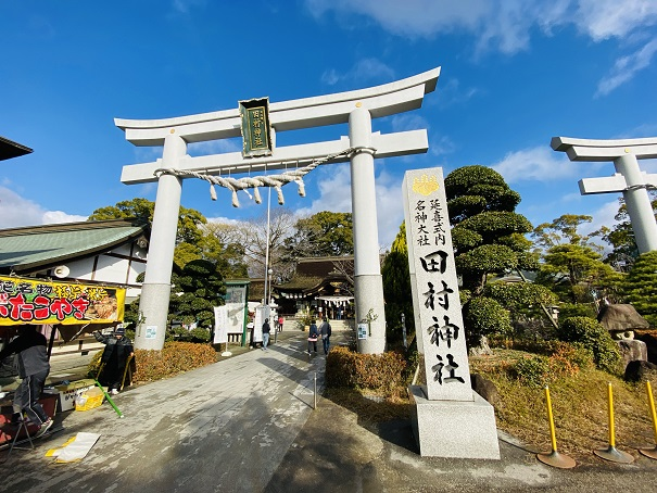 田村神社鳥居表参道
