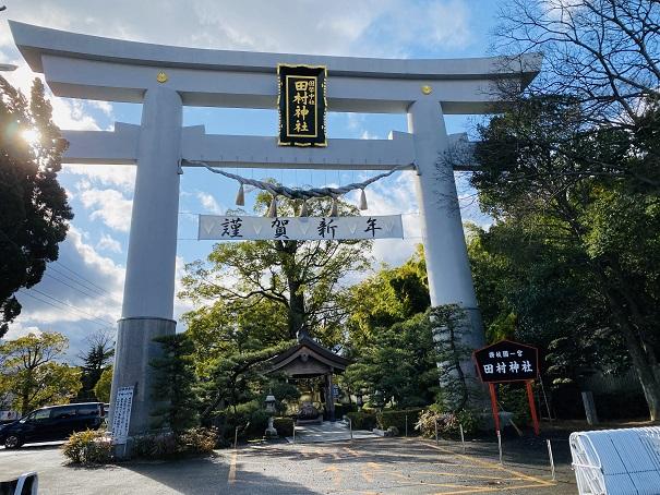 田村神社北参道鳥居
